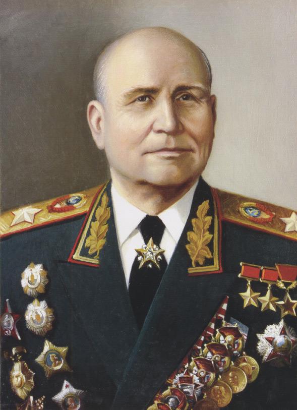 Конев И.С.