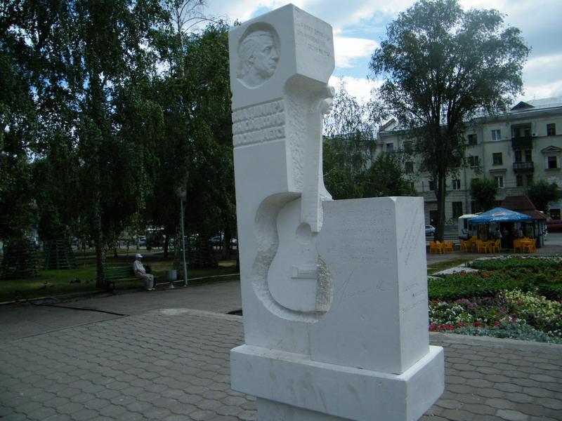 Заказать памятник Темников Лампадка из покостовского гранита Тикси