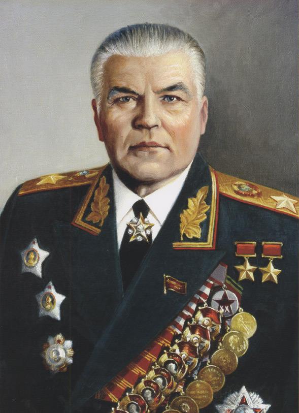 Малиновский Р.Я.